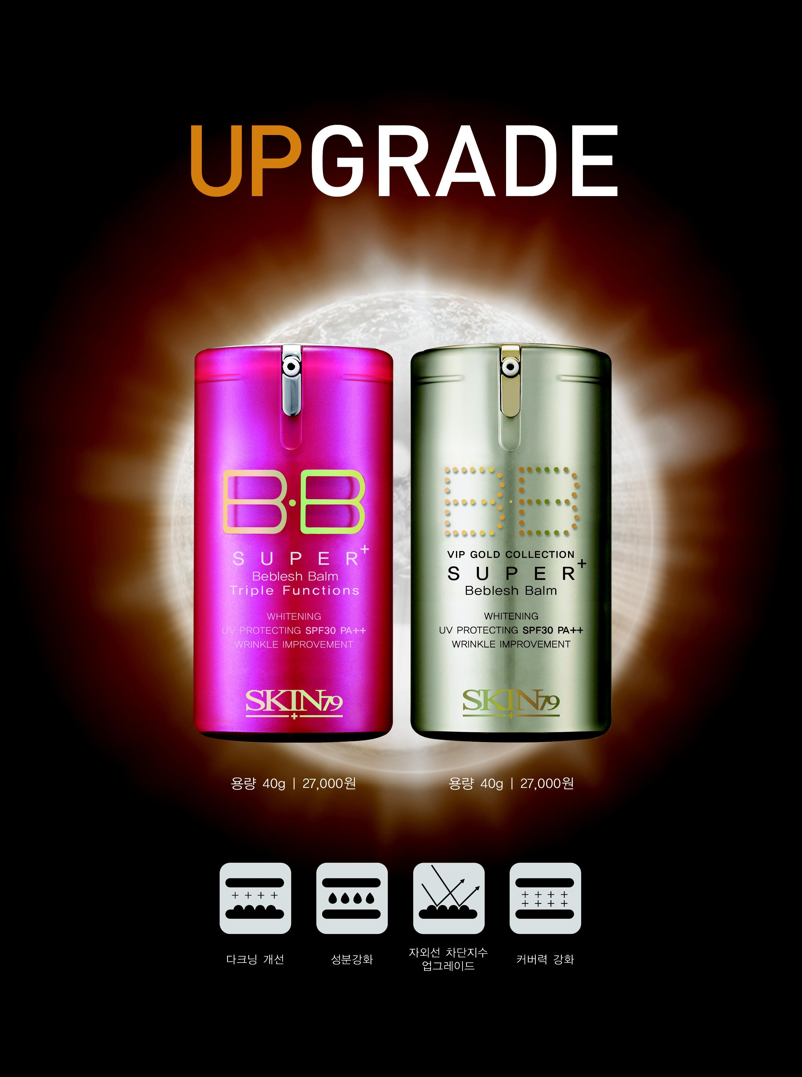 ВВ крем SKIN79 Hot Pink Beblesh Balm Triple Functions в новом дизайне