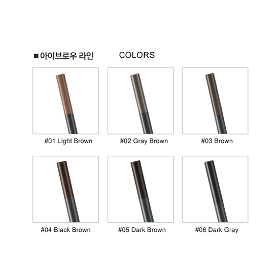 The Face Shop Designing Eyebrow Pencil (New)