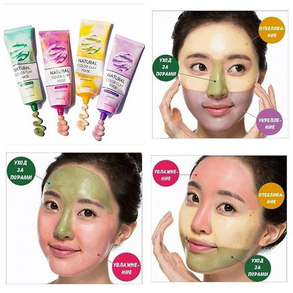 Missha Natural Color Clay Mask Purple Clay