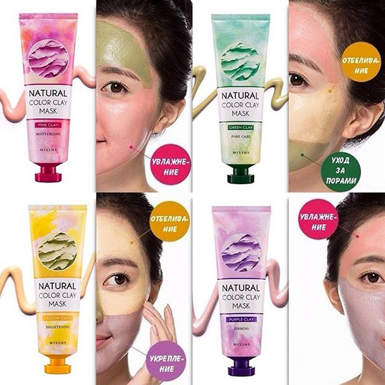 Missha Natural Color Clay Mask Pink Clay