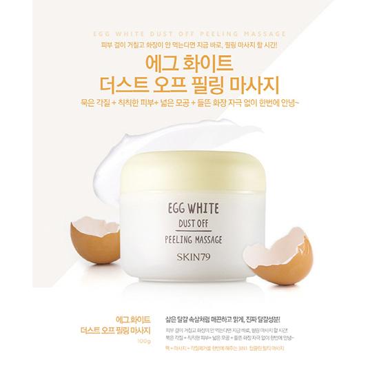 Skin79 Egg White Dust Peeling Massage