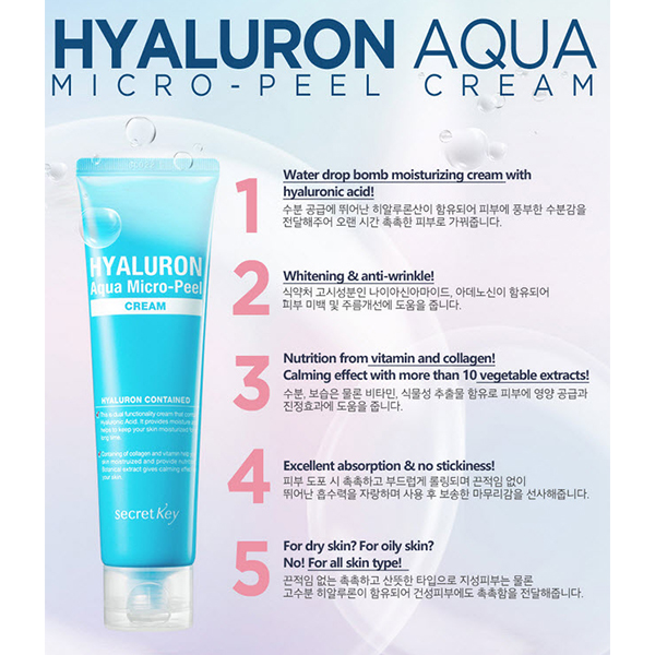 Secret Key Hyaluron Aqua Micro-Peel Cream