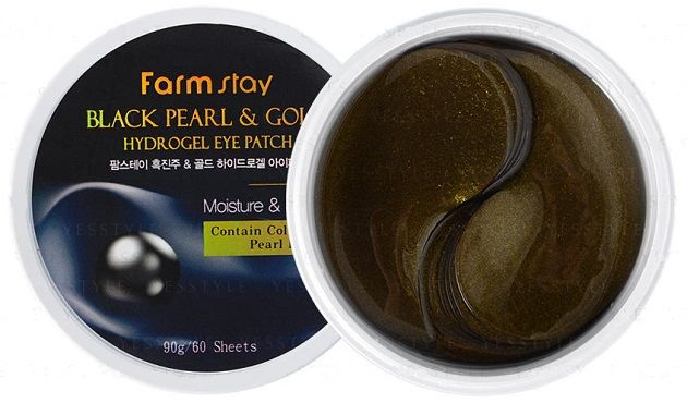 FarmStay Black Pearl & Gold Hydrogel Eye Patch