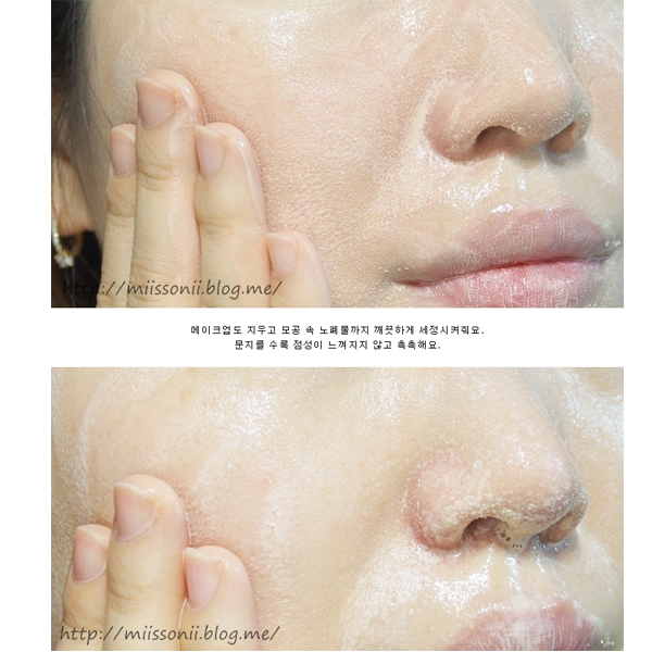 Berrisom G9 Grapefruit Vita Bubble Oil Foam