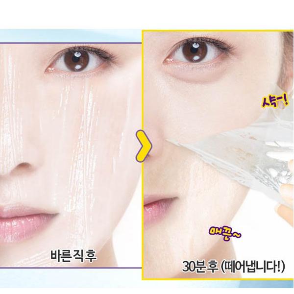 Elizavecca Gold Cf-Nest Collagen Jella Pack Mask