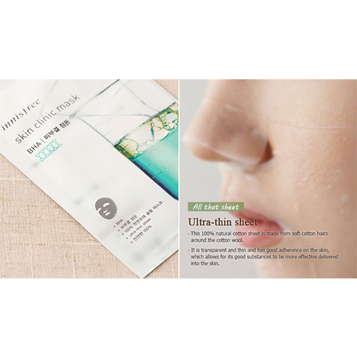 Innisfree Skin Clinic Mask – BHA