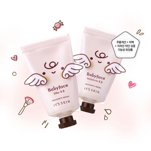 It's Skin Babyface BB cream