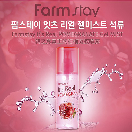 FarmStay It's Real Pomegranate Gel Mist