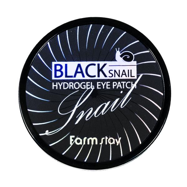 Гидрогелевые патчи с муцином чёрной улитки 60 шт Farmstay Black Snail Hydrogel Eye Patch