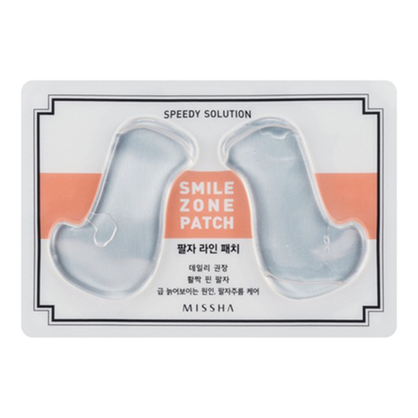 Missha Speedy Solution Smile Zone Patch