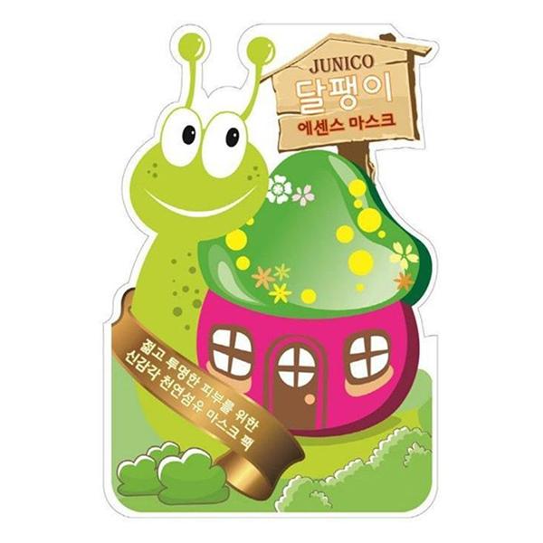 MJ Care Junico Snail Essence Mask