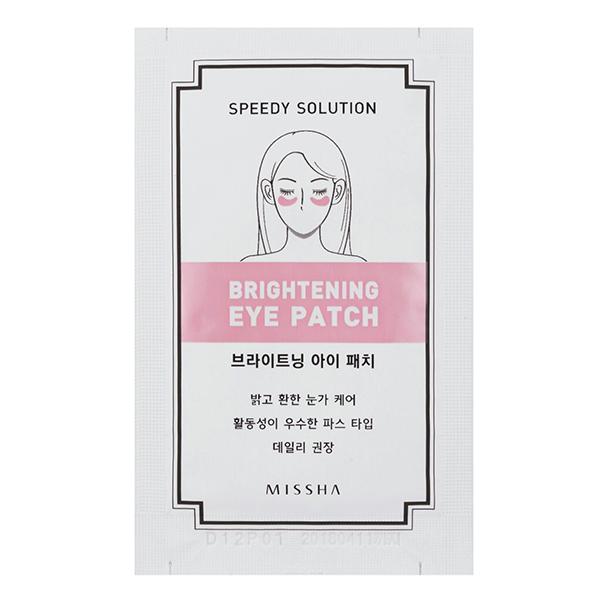 Missha Speedy Solution Brightening Eye Patch