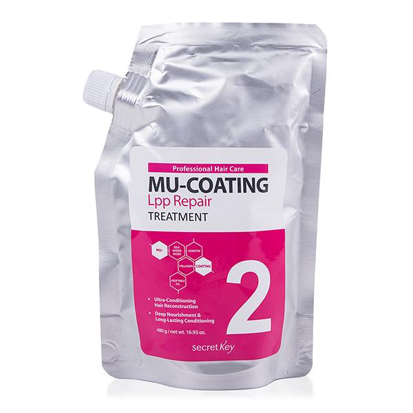 Бальзам для лечения и ламинирования волос Secret Key Mu-Coating LPP Repair Treatment