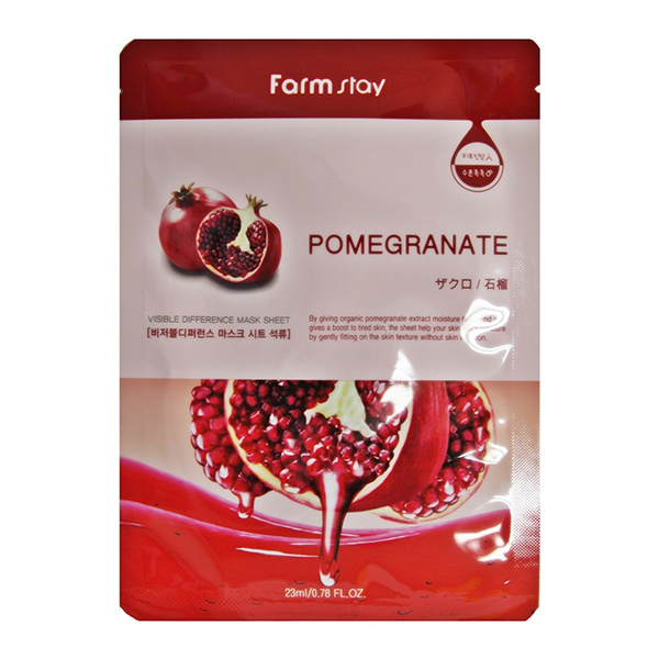 Тканевая маска для лица с гранатом FarmStay Visible Difference Mask Sheet Pomegranate