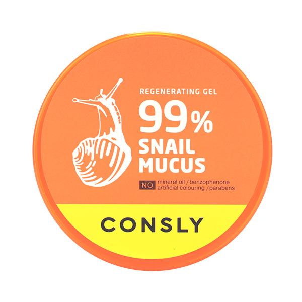 CONSLY Snail Mucus Regenerating Gel