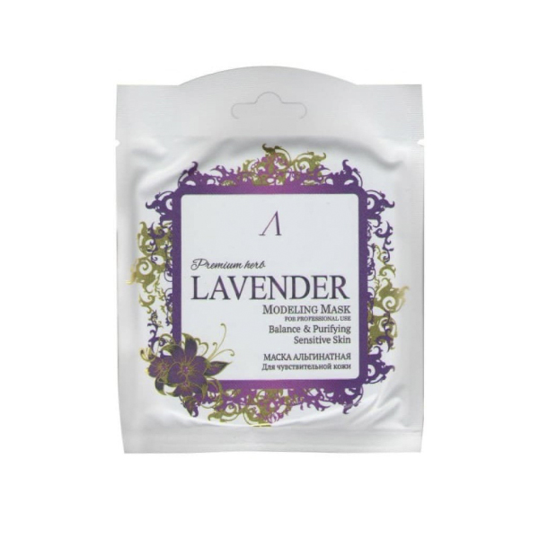 Премиальная альгинатная маска с лавандой (саше) Anskin Premium Lavender Modeling Mask Refill