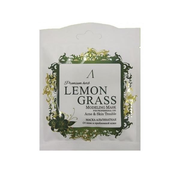 Премиальная альгинатная маска с лемонграссом (саше) Anskin Premium Lemongrass Modeling Mask Refill