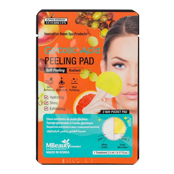 Очищающий пилинг-пад с гликолевой кислотой  MBeauty Glycolic Acid Peeling Pad