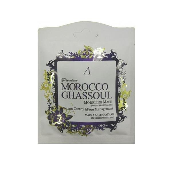 Премиальная альгинатная маска с марокканской глиной (саше) Anskin Premium Morocco Ghassoul Modeling Mask Refill