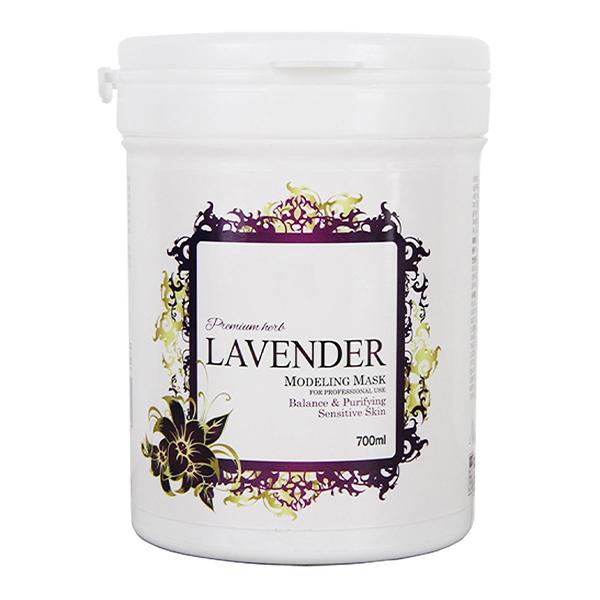 Альгинатная маска для чувствительной кожи Anskin Premium Herb Lavender Modeling Mask