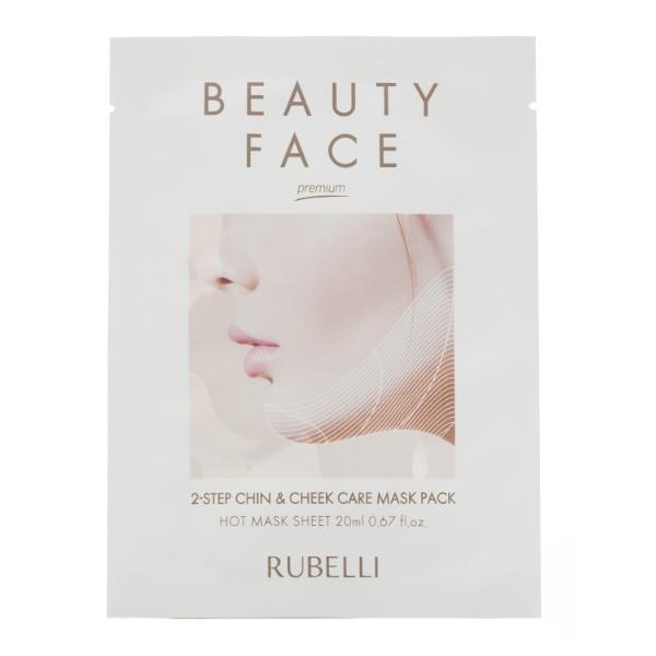 Сменная маска для подтяжки контура лица, 20 мл Rubelli Beauty Face Hot Mask Sheet