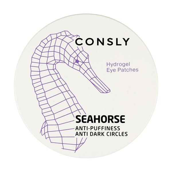 Гидрогелевые патчи от отёков и тёмных кругов Consly Hydrogel Seahorse Eye Patches