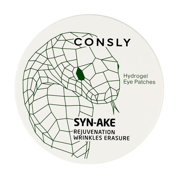 Омолаживающие патчи с пептидом Syn-Ake Consly Hydrogel Syn-Ake Eye Patches