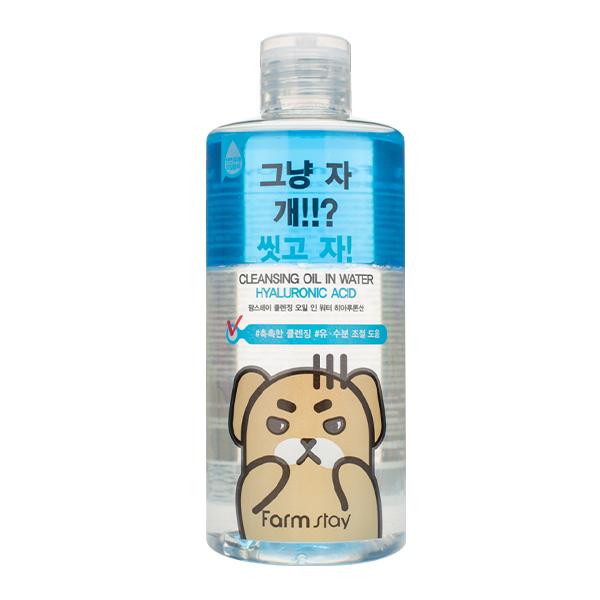 Средство для снятия макияжа с гиалуроновой кислотой FarmStay Cleansing Oil In Water Hyaluronic Acid