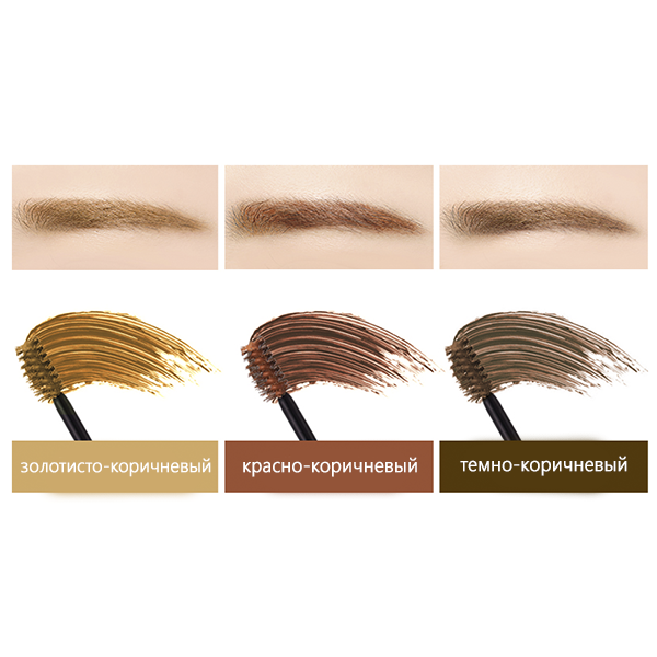 Tony Moly Easy Touch Coloring Browcara