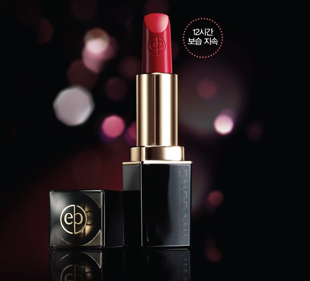 Enprani Delicate Luminous Lipstick