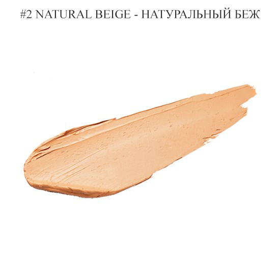 Etude House Surprise Stick Concealer