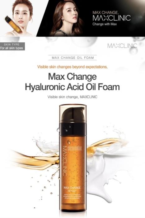Maxclinic Maxchange Oil Foam