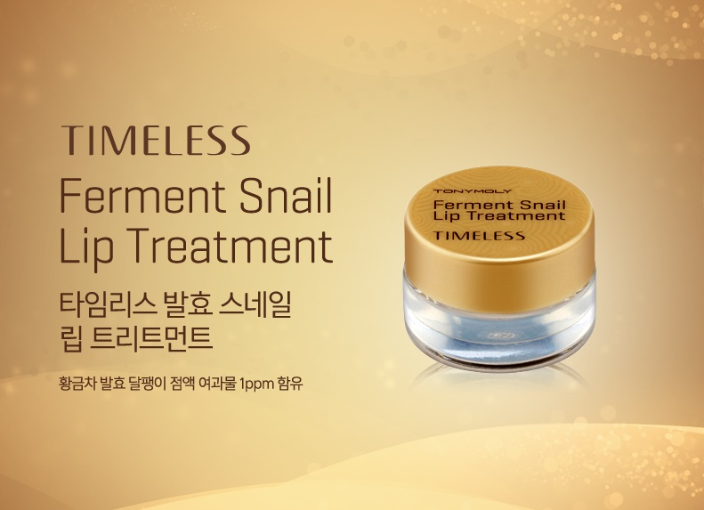 Tony Moly Timeless Ferment Snail Lip Treatment