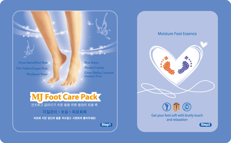 MJ Care Foot Care Pack