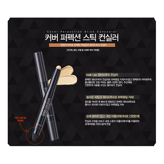 The Saem Cover Perfection Stick Concealer