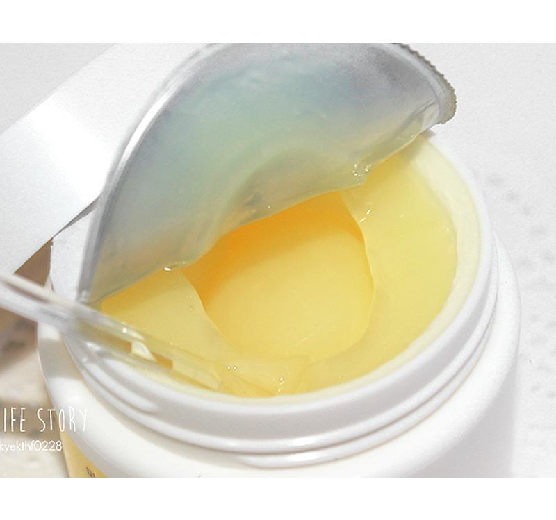 Mizon Vita Lemon Calming Cream