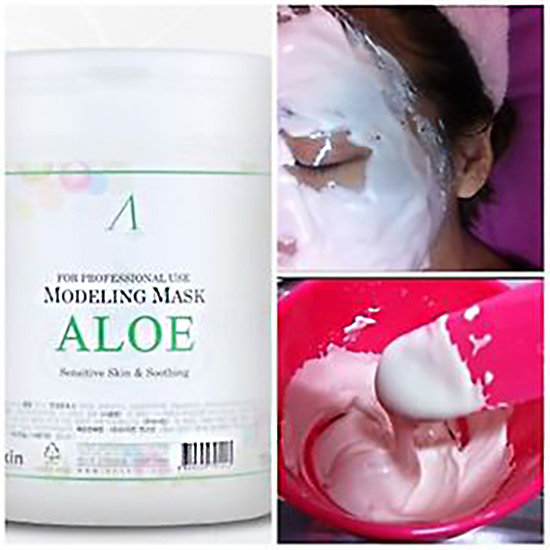 Anskin Aloe Modeling Mask Sensitive Skin & Soothing